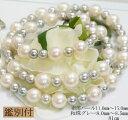 シルバー天然和珠真珠/南洋真珠ネックレス【送料無料】【ギフト】【あす着・関東限定】【ネックレス】【真珠】【パール】【和珠】【南洋】【あこや】