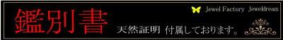 天然ブラックダイヤネックレス13ctネックレス天然南洋真珠(ゴールド・グレー・ホワイト)