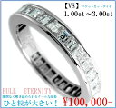 最大3.00ct制作します至高のフルエタニティ—リングバケットダイヤモンドを贅沢に一周輝きが連なる輝き!!K18WG・WG注※下記の項目からお好みのカラット数をお選びください。【天然バケットカットダイヤ】【お祝い】【結婚指輪】