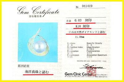 K14YG天然南洋真珠11.3ミリペンダントトップ【送料無料】【あす着・関東】【ペンダント】【ギフト】【白蝶貝】