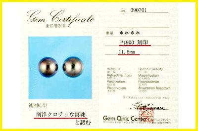 K18パールピアス天然南洋真珠12.2ミリゴールドカラー【送料無料】【あす着・関東】【ピアス】【南洋真珠】【白蝶貝】【ギフト】【パール】