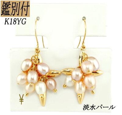 天然真珠(淡水)クオスモチーフピアスK18スウィングフープ【ギフト対応品】