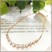 ダイヤモンド ブレスレット デザイン ctSolitaire collectionK イエロー ゴールド ホワイト