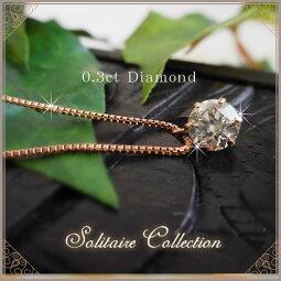 天然ダイヤモンドネックレスペンダント人気シンプル4月誕生石プレゼント着用