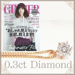 雑誌GINGER2016年1月号掲載天然ダイヤモンドネックレスペンダントク人気シンプルプレゼント4月誕生石ホワイトイエローピンクゴールド