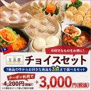 【2セット購入で送料無料!本場台湾で行列の出来る小籠包がご家庭で食べれ...