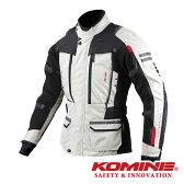JK-574 コミネ フルイヤーツーリングジャケット-ラーマ2 04-574 KOMINE バイクジャケット