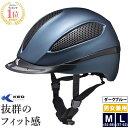 【送料無料】KED 乗馬 ヘルメット PASO(ダークブルー) | 乗馬用品 乗馬ヘルメット 乗馬用 サイズ調整 ...