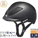 【送料無料】KED 乗馬 ヘルメット PINA ジュニア用(マット・ブラック)   乗馬用品 乗馬ヘルメット 乗...