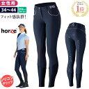 【送料無料】Horze 乗馬 キュロット HZP1 シリコン女性用 | 乗馬用品 パンツ ズボン レディース 乗馬キ...
