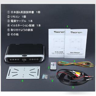 フリップダウンモニター10.1インチ薄型軽量リアモニター高画質液晶モニターオート電源セーブ機能2色EONON(L0121M)【一年保証】【RCP】【あす楽対応】HB