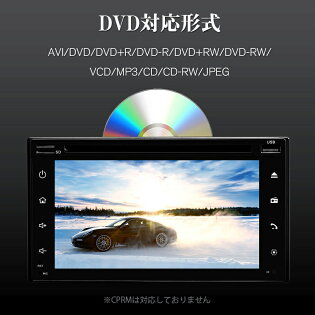NEW!CPRM再生対応DVDプレーヤー2DIN車載DVDBluetoothオーディオUSB/SD/FM/AMリアAUX入力端子/AV入力端子ハンズフリー通話EONON(D2106J)【一年保証】【RCP】【あす楽対応】