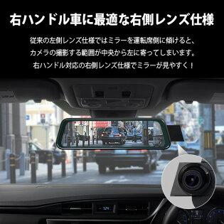 ミラー型ドライブレコーダーデジタルインナーミラーリアカメラミラーバックビューモニター9.88インチルームミラードライブレコーダータッチパネルミラーモニターバックカメラ前後同時録画GPS速度時間Map連動EONON(R0011)【一年保証】