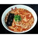熊本ラーメン 黒亭(8食入)