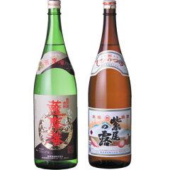 軸屋酒造 本格芋焼酎 紫尾の露・ひっとべ薩摩藩2本セット(各25度/1800ml)