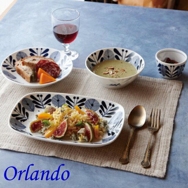 13cm ご飯茶碗 ライスボウル うすかる 飯碗 ごはん茶碗 丸 ボウル 丸型 ボール 美濃焼 国産 日本製 陶器 軽い 軽量 食器 食洗機対応 カフェ 北欧風 北欧 北欧食器 ラッピング不可