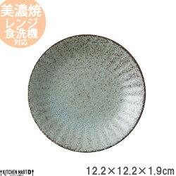 ウラヌスうすかる12cm丸皿プレートグレー丸丸型皿取り皿サラダおうちカフェ美濃焼国産日本製陶器軽量軽いおしゃれカフェ食器食洗機対応ラッピング不可