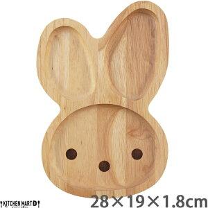 ボヌール Bonheur 28×19cm ランチプレート ウサギ うさぎ 動物 アニマル 木製 木 子供 キッズ 食器 仕切り プレート ウッド 天然木 カフェ ランチ wood plate ウッドバーニング 不二貿易 あす楽対応 ラッピング不可