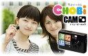 ★送料無料★消しゴムサイズのミニ動画カメラ CHOBi CAM ちょビッカム トイムービーカメラ【...