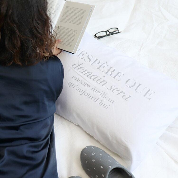 枕カバー J'ADORE メッセージ ピローケース 日本製 (43cm×63cm)