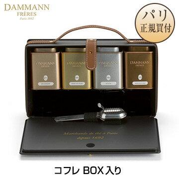 ダマン・フレール 『OFFRET SUPERBE コフレ 4種の紅茶セット BOX入り』