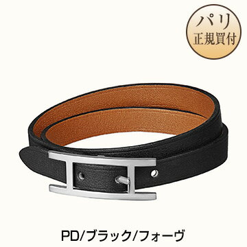 HERMES Leather Bracelet HERMES 2021 Bracelet Beh...