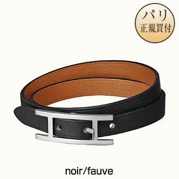 HERMES Leather Bracelet HERMES 2020 Bracelet Beh...