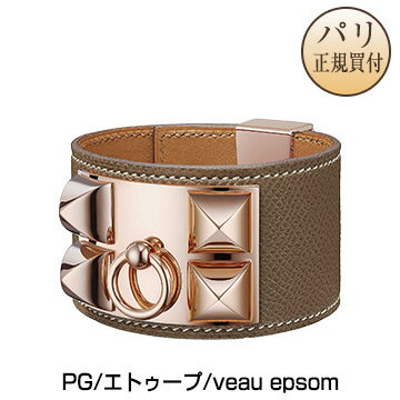 HERMES Leather Bracelet HERMES 2021 Bracelet Col...