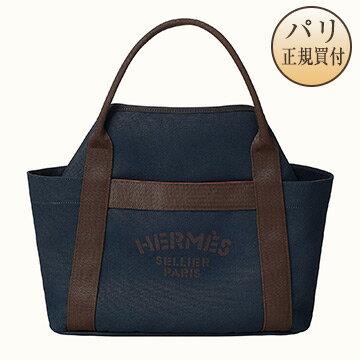 新品HERMESエルメスサックドパンサージュグルーム 日本入手不可  2021年春夏コレクション ブルー・ネイビー/フューSAC
