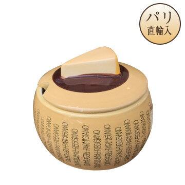 【フランス直輸入】FORMAGGIERA CLASSICA IN CERAMICA パルミジャーノ チーズボール[パリ・キッチン・容器]