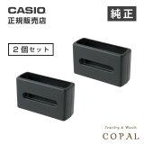 6c7567c5db カシオ CASIO 遊環 2個セット 補修管 ウレタンバンド 純正 Gショック ベルトループ