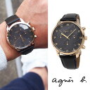 メンズ腕時計通販専門店ランキング20位 アニエスベー 腕時計 FBRD941 agnes b. ソーラー マルチェロ marcello アニ...