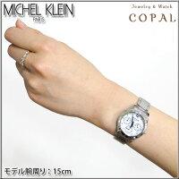MICHELKLEIN(ミッシェルクラン)レディース腕時計・ソーラーウォッチ(ホワイト・メタルバンド)AVCD031【送料無料】※北海道・沖縄・離島を除く