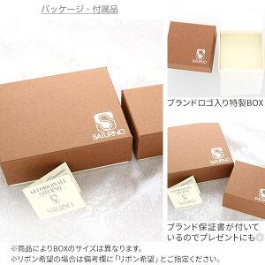 サツルノ/SATURNO/シルバー/人気/ブランド/_包装/smtb-m