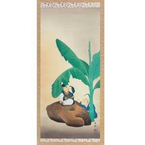 Ou Maruyama Masterpieces of 12th August August