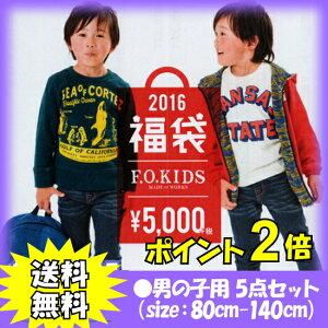 ●福袋2点以上購入で送料無料 【f.o.kids(エフオーキッズ) こども服 福袋 男の子 男児 80/90/95...