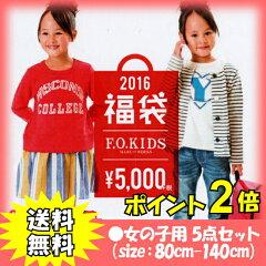 ●福袋2点以上購入で送料無料 【f.o.kids(エフオーキッズ) こども服 福袋 女の子 女児 80/90/95...