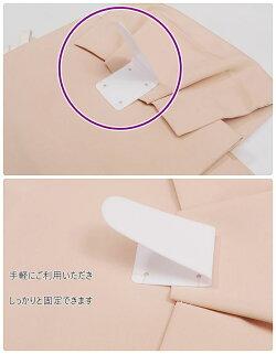 二部式帯作り帯お太鼓留め具加工金具止め具日本製メール便軽装帯仕立て金具a5