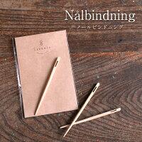 SeeknitNaturalノールビンドニング針