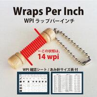WPIラップパーインチキーホルダー