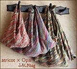 atricot × Opal ふろしきバッグのレシピ