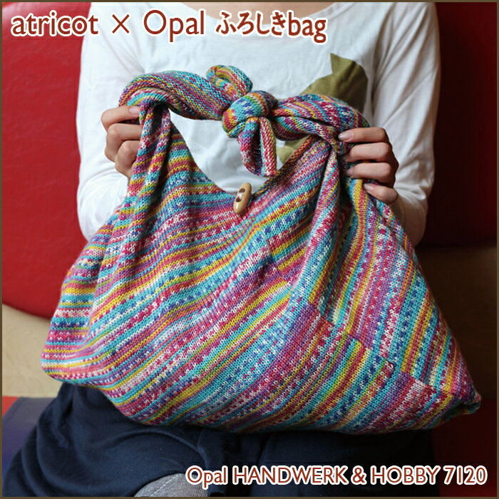 オパール毛糸の通販 | 編物・織物の価格比較ならビ …