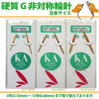 硬質非対称輪針G23cm0号−15号