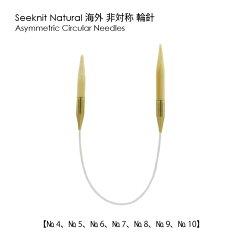 【海外USサイズ】KA海外 白竹 非対称輪針23cm No.4 - No.10