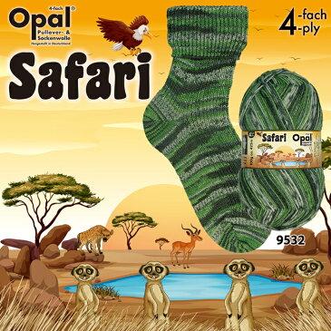Opal 靴下用毛糸 Safari 9532