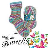 Opal 靴下用毛糸 Butterfly 9656