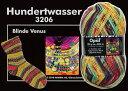 【メール便不可】Opal 毛糸 Hundertwasser 3206
