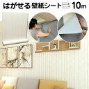 【施工用スキージー付き】ダイノック フィルム で簡単DIY! 3M DI-NOC Film 木目調 FW-1740 (10cm)1m以上10cm単位で販売
