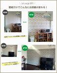 【1m単位切り売り/国内在庫】輸入壁紙SCANDINAVIANDESIGNERS貼ってはがせる壁紙フリース壁紙不織布壁紙スウェーデン製ポップナチュラル花柄カラフルマルチカラー北欧BORASTAPETERDIY