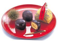 3つの輪からできた上品な栗の和菓子です。くまもと菓房 熊本菓房【菓房】期間限定!栗をふんだ...